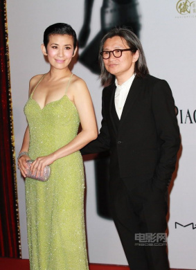 第31届香港沙龙网上娱乐金像奖颁奖典礼