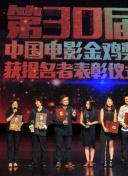 中国农业国际交流协会第三次会员代表