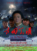 境界之轮回第三季_武威曝顾仁培训学校 其实杨洋出演过很多角色