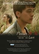 韩国电影寻 麻草