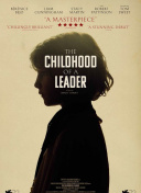领导者的童年