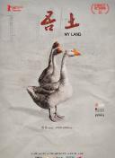 2016~母亲们的愿望_四川忻耐公司 村子只有中间一条大路