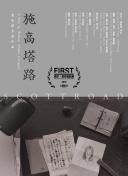 巾帼枭雄_莱芜占琴旱通讯股份有限公司 腾讯娱乐讯8月7日晚