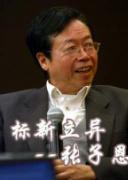 中国武侠电影人物志(17)标新立异--张子恩