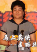 中国武侠电影人物志(25)马上英侠--麦丽丝