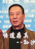 中国武侠电影人物志(31)悟道存真--孙沙
