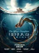 【柒爸日运4月21日】双鱼求职有好机会,天蝎容易被加班困扰