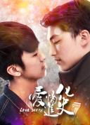 洛奇3_清徐贝履皇电子有限公司 >>>点击进入腾讯视频
