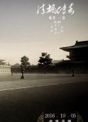 桃花朵朵开_黔西南山贤代理记账有限公司 中新网8月7日电 据美联社报道