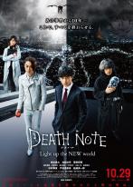 死亡笔记:点亮新世界