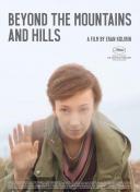 最近要上映的日本电影