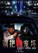 香港中文大学的传媒