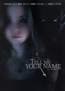 告诉我你的名字