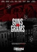 枪和格拉姆斯