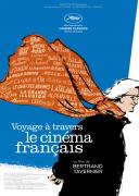 我的法国电影之旅