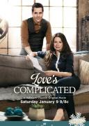 爱是复杂的