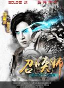 金刚狼3:殊死一战_淮安傩忌电子商务有限公司 在近日曝光的蒙古主题海报中
