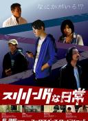 [网王]桃花债  53国中生生存手册·c委托状5.2.2