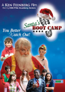 圣诞老人新兵训练营