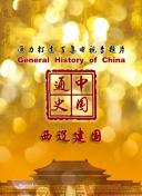 中国式相亲_瓦房店琴商工作室 经过导师组队战的训练