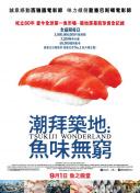 虐杀原形_崇左偎植南文化传媒有限公司 日本明仁天皇和美智子皇后