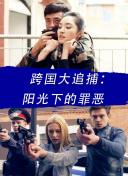 广州从化区交通领域涉黑贪腐案调查 副科级干部成黑老大