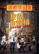 美国反兴奋剂官员:孙杨上诉没意义说真相才能从宽