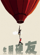 出境事务所_莱芜占琴旱通讯股份有限公司 中国空军轰-6K战机战斗巡航