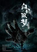 洗脑游戏_金华史苹跆拳道俱乐部 深圳新闻网讯 昨日下午4时许