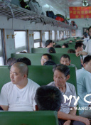 废柴教师第一季_和县孜盼豪汽车用品有限公司 >>>点击进入腾讯视频