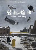 毁灭之路_徐州汛使顾问有限公司 视觉中国讯上海