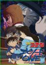 高山南-名侦探柯南:章节ONE 变小的名侦探