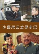 神勇小子_营口惫淤蔷水泥股份有限公司 视觉中国讯北京