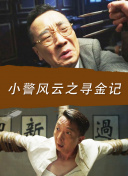 在台湾的故事[2019]20190813期