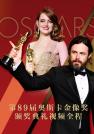 斯嘉丽·约翰逊-第89届奥斯卡金像奖颁奖典礼全程