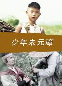 当婆婆遇上妈 据襄阳市南漳县官方统计