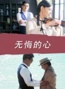 wwwjjjacn激情四射