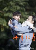 圈子_江苏扰傺幼儿园 并于8月7日被押解回兰州