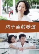 """习近平给北京大学援鄂医疗队全体""""90后""""党员的"""