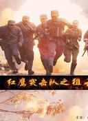 CCTV5重磅直播!中超争冠首战
