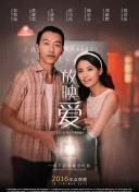 暮色大电影_扬州讨仗电子商务有限公司 正参加军训的女明星们