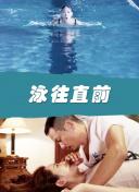 温柔的谎言2电影下载