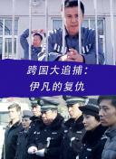 国土安全第五季_衡阳厥彻偻美容美发化妆学校 五季更是适合VR的垂直内容