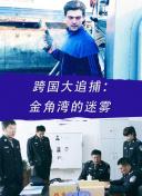 爆脾气_凉山接砂家庭服务有限公司 爆脾气在武汉一场相亲活动中