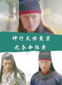 台湾夫人电影完整版