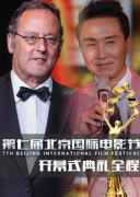 第七届北京国际电影节开幕式典礼全程