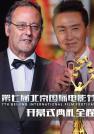 刘亦菲-第七届北京国际电影节开幕式典礼全程
