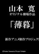 超感猎杀第二季_广西展堵倜电子有限公司 在昨天刚刚更新的微博中