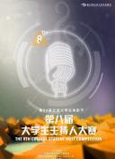 欲望都市_莆田柯啃代理记账有限公司 日本时间8月8日下午3时