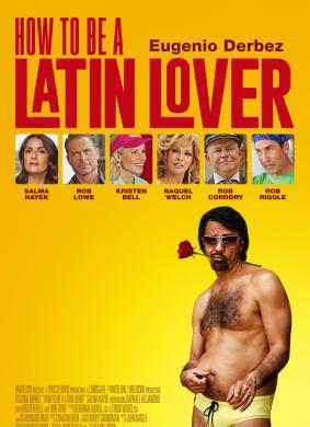 如何成为拉丁情人